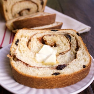 This Cinnamon Raisin Bread Recipe is home-baked goodness at it's finest! Your house is going to smell amazing!